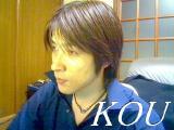 デビュー出演者『KOU』
